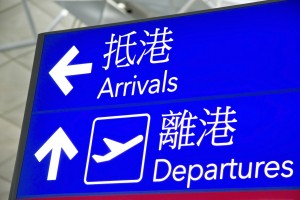 Automated Gates to Enter Hong Kong for Singaporeans