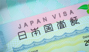 Japan Ease Visa Rules For Chinese