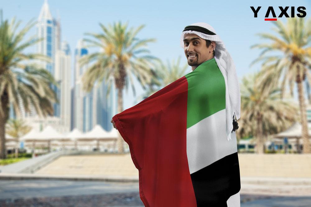 Emirate Nationals