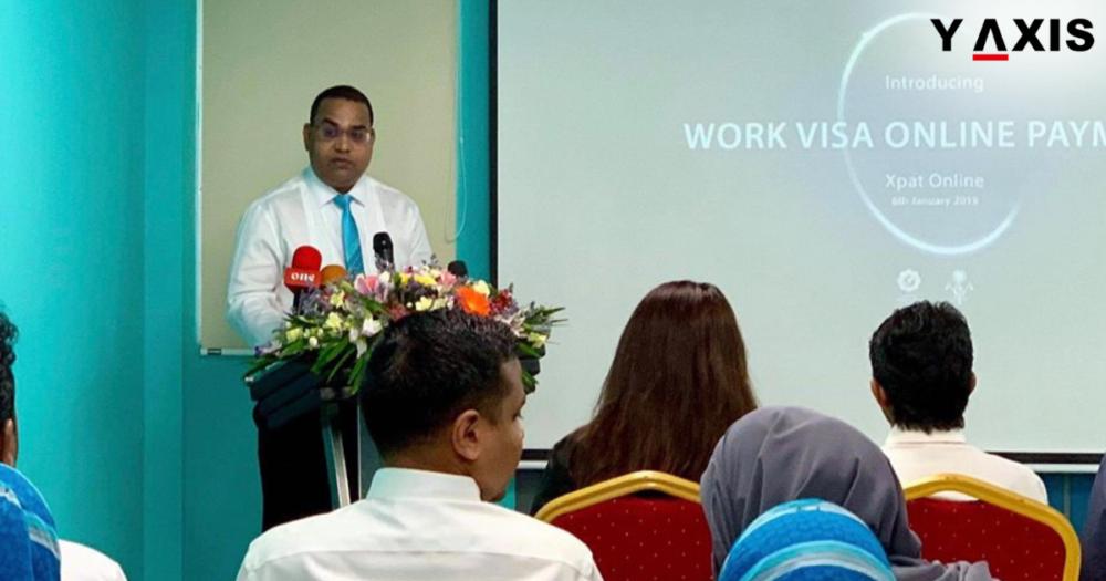 Maldives Inland Revenue Authority